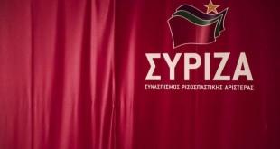 Πρωτοχρονιάτικο μήνυμα του  ΣΥΡΙΖΑ: Αλληλεγγύη, δημοκρατία, ανθρωπιά, εργασία.