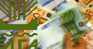 ΕΛΓΑ: Πληρωμές αποζημιώσεων σήμερα σε 11.248 παραγωγούς