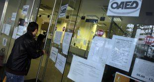 Ξεκινάει σήμερα Τρίτη 5 Σεπτεμβρίου και ώρα 10:00 π.μ. η υποβολή αιτήσεων για συμμετοχή στο νέο πρόγραμμα του Οργανισμού Απασχόλησης Εργατικού Δυναμικού (ΟΑΕΔ) για την απασχόληση 10.000 μακροχρόνια ανέργων σε επιχειρήσεις, φορείς και οργανισμούς του Δημοσίου, καθώς και επιχειρήσεων της τοπικής αυτοδιοίκησης. Διαβάστε περισσότερα: ΟΑΕΔ: Ξεκινά το πρόγραμμα για 10.000 προσλήψεις ανέργων, ηλικίας 55-67