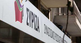 Η απόφαση της Πολιτικής Γραμματείας του ΣΥΡΙΖΑ