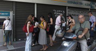 ΠΡΟΑΝΑΓΓΕΛΙΑ ΒΕΡΝΑΡΔΑΚΗ Κοινωνικό μέρισμα 1.000 ευρω σε 1 εκατ. πολίτες πριν το τέλος του χρόνου