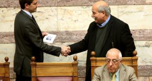 Κατατέθηκε σήμερα στη Βουλή των Ελλήνων ο Προϋπολογισμός του Κράτους για το έτος 2018.