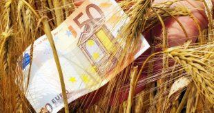 ΟΠΕΚΕΠΕ: Πληρώνει τα υπόλοιπα των αγροτικών επιδοτήσεων
