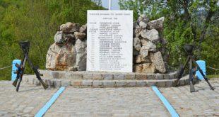 Γιορτάστηκε  η αντίσταση κατά του φασισμού στα οχυρά του Εχίνου