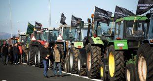 Ανοίγει η πλατφόρμα για τα αγροτικά χρέη – Τι περιλαμβάνει η ρύθμιση