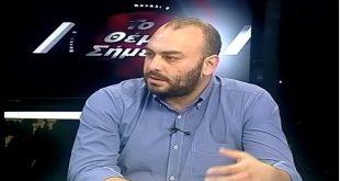 Ερώτηση Βουλευτή ΣΥΡΙΖΑ Ξάνθης Στάθη Γιαννακίδη – «Ατύχημα σε παιδική χαρά του Δήμου Ξάνθης»